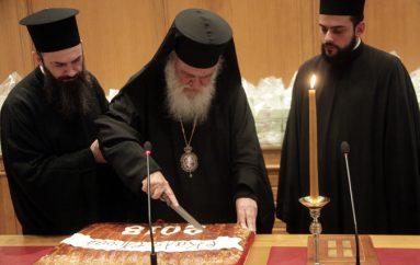 Η κοπή της Βασιλόπιτας στην Ιερά Σύνοδο της Εκκλησίας της Ελλάδος (ΦΩΤΟ)