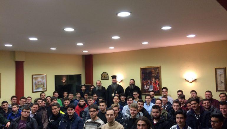 Χριστουγεννιάτικες Συνάξεις Νέων στην Ι. Μ. Κίτρους (ΦΩΤΟ)