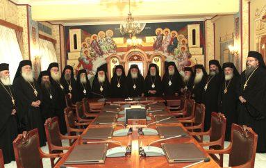Ανησυχία της Δ.Ι.Σ. για τη σχισματική Εκκλησία της «Μακεδονίας»