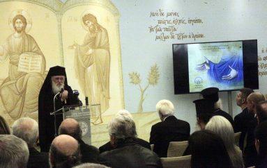 """Αρχιεπίσκοπος: """"Έχουμε χρέος να αγαπάμε και να φροντίζουμε τον άνθρωπο"""""""