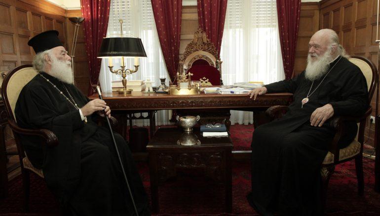 Επίσκεψη του Πατριάρχη Αλεξανδρείας στον Αρχιεπίσκοπο Ιερώνυμο (ΦΩΤΟ)