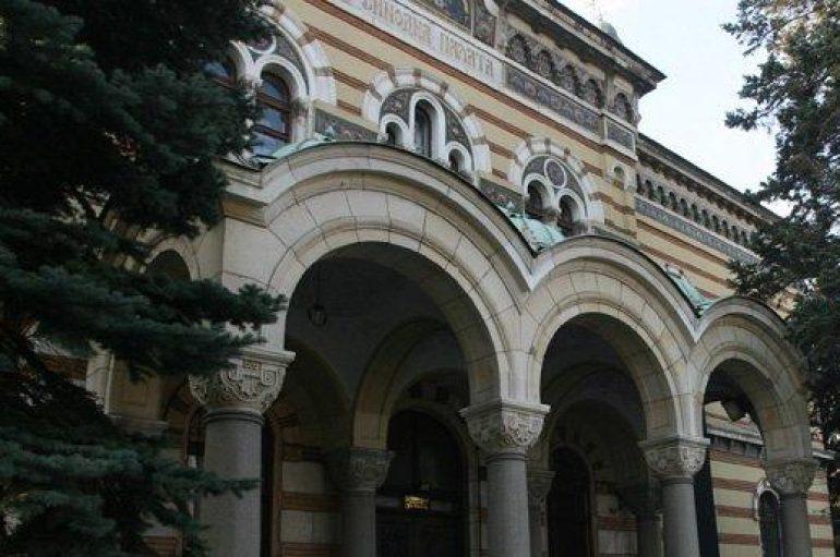 Στις 4 Φεβρουαρίου η εκλογή του Μητροπολίτη Βιδινίου
