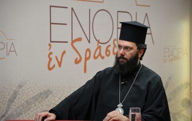 """Αυστρίας: """"Η Ορθοδοξία στην Ευρώπη θα κληθεί να παίξει ένα σημαντικό ρόλο"""""""