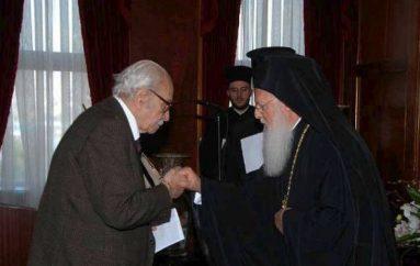 """Οικ. Πατριάρχης: """"Ο Δημ. Φραγκόπουλος είναι Σύμβολο για την παιδεία μας"""""""