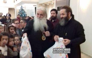 Χριστουγεννιάτικο Δείπνο για τις ιερατικές οικογένειες στην Ι. Μ. Αργολίδος