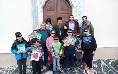 Επίσκεψη του Μητροπολίτη Χίου στον καταυλισμό της ΒΙΑΛ (ΦΩΤΟ)