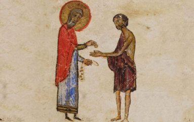 """""""Δι' υμάς επτώχευσε πλούσιος ων"""" του Μητροπολίτη Καστορίας"""