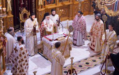 Εσπερινή Θεία Λειτουργία για νέους στην Ιερά Μητρόπολη Βεροίας (ΦΩΤΟ)