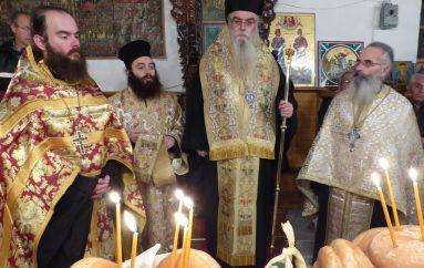 Τον Άγιο Απόστολο Ανδρέα τίμησε η Καστοριά (ΦΩΤΟ)