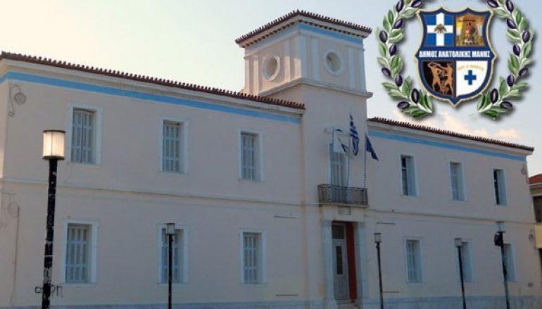 Ο Αρχιμ. Ιλαρίων Σιώκος μηνύει τον Δήμο Ανατολικής Μάνης