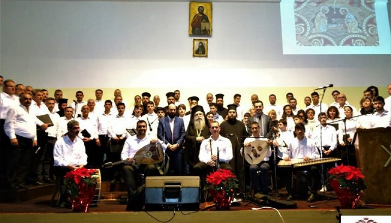 Χριστουγεννιάτικη εκδήλωση της Σχολής Βυζαντινής Μουσικής της Ι. Μ. Σπάρτης