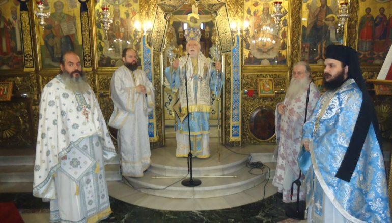 Ο Μητροπολίτης Κορωνείας στον Άγιο Νικόλαο Νικαίας (ΦΩΤΟ)