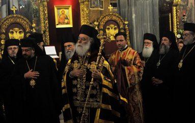 Αλεξανδρείας: «Ο Αγ. Διονύσιος είναι η παρουσία του Θεού της αγάπης ανάμεσά μας»