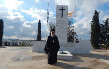 Την Κύπρο επισκέφθηκε ο Επίσκοπος Κερνίτσης Χρύσανθος (ΦΩΤΟ)