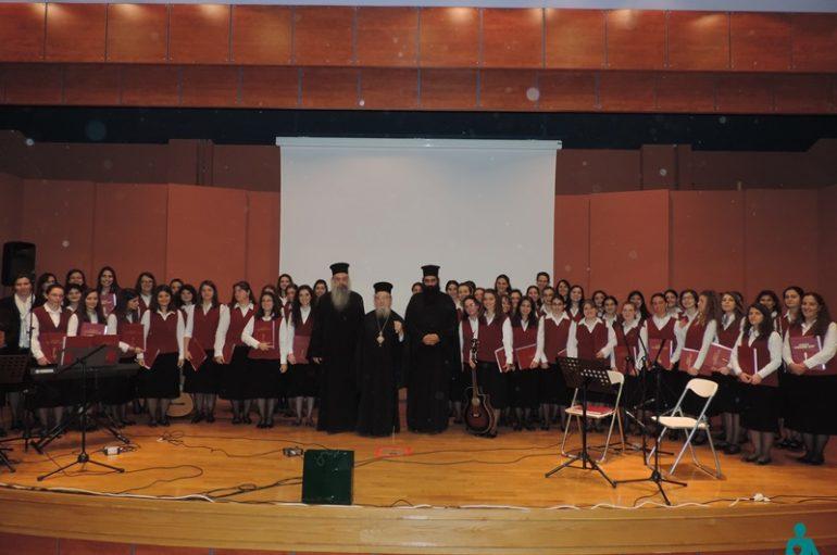 Μουσική Συναυλία για τα παιδιά με αυτισμό στην Ι. Μ. Αιτωλίας (ΦΩΤΟ)