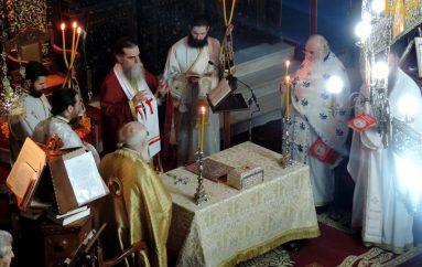 Η Λειτουργία του Αγίου Ιακώβου του Αδελφοθέου στην Ι. Μ. Άρτης (ΦΩΤΟ)