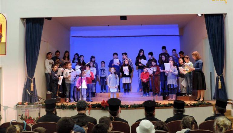 Χριστουγεννιάτικη εορτή των Κατηχητικών Σχολείων της Ι. Μ. Άρτης (ΦΩΤΟ)