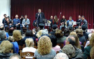 Φιλανθρωπική Εκδήλωση στον Ι. Ναό Αγ. Μαξίμου Άρτης (ΦΩΤΟ)