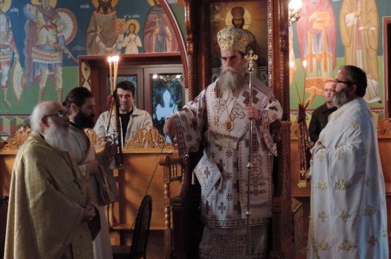 Ο Μητροπολίτης Άρτης στην Ενορία της Αγίας Παρασκευής Ράμιας (ΦΩΤΟ)
