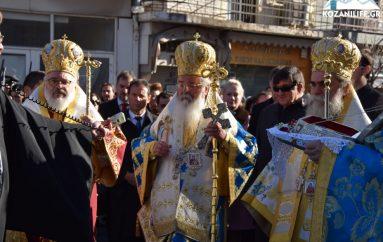 Η Κοζάνη τίμησε τον Πολιούχο της Άγιο Νικόλαο (ΦΩΤΟ – ΒΙΝΤΕΟ)