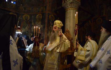 Με λαμπρότητα πανηγύρισε η Ιερά Μονή Ρουσάνου Μετεώρων (ΦΩΤΟ)