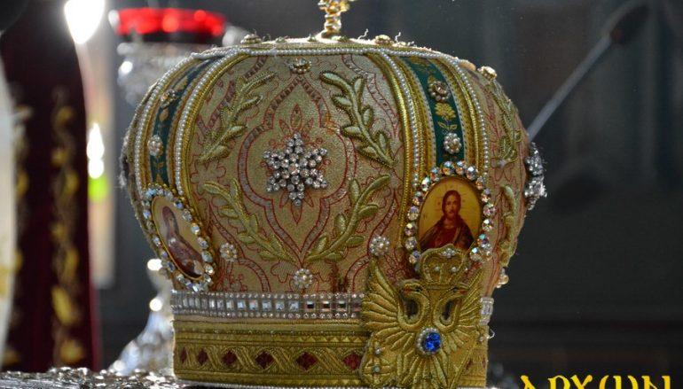 «Για όλα φταίει ο Επίσκοπος;» του Ιωάννου Μπουγά