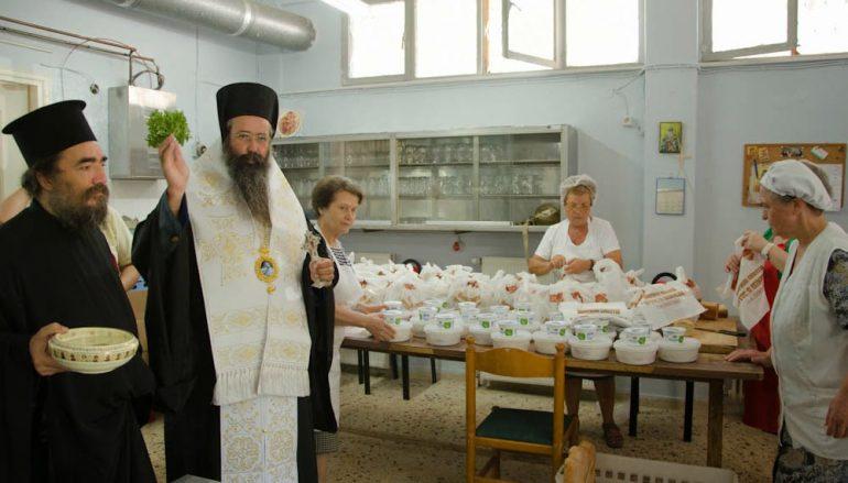 Η Μονή Βατοπεδίου ενισχύει τη φιλανθρωπική διακονία της Ι. Μ. Κίτρους