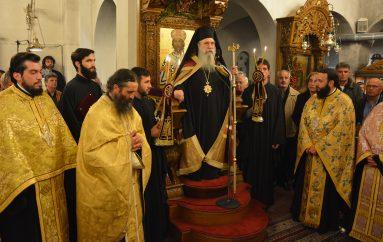 Τον Άγιο Λεόντιο πανηγυρίζει η γενέτειρά του Μονεμβασία (ΦΩΤΟ)