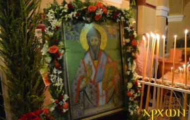 Ο Άγιος Σπυρίδων Επίσκοπος Τριμυθούντος ο Θαυματουργός