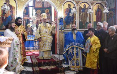 Πανηγύρισε ο Ι. Ναός Αγίου Νικολάου Στράτου Αγρινίου (ΦΩΤΟ)