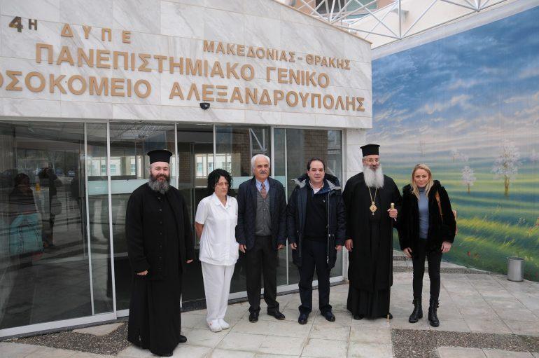 Κοινές Δράσεις Αρχιεπισκοπής Αθηνών και Μητροπόλεως Αλεξανδρουπόλεως