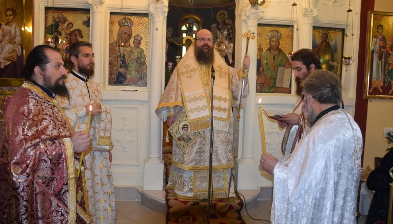 Αρχιερατική Θεία Λειτουργία στον Άγιο Δημήτριο Μεγάρων (ΦΩΤΟ)