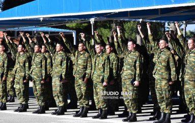 Ορκωμοσία Νεοσυλλέκτων στο ΚΕΜΧ Ναυπλίου (ΦΩΤΟ)