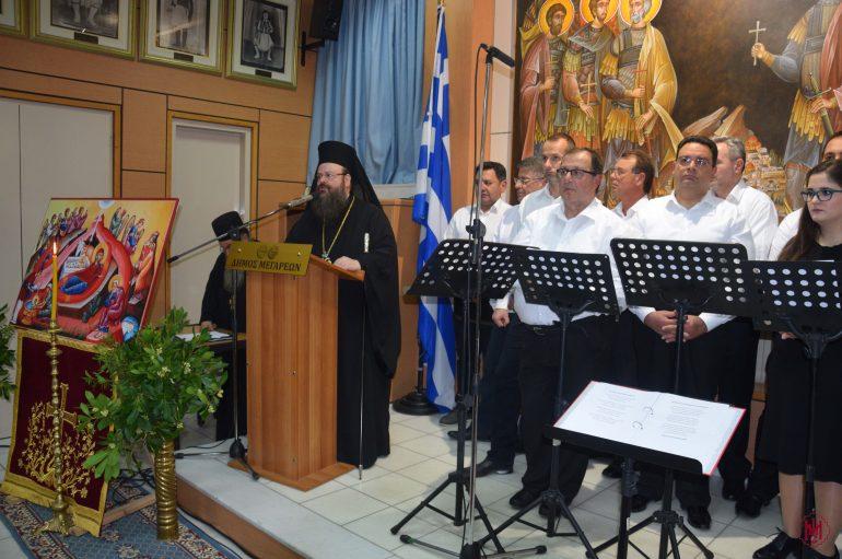 Θρησκευτικομουσική εκδήλωση στην Ι. Μ. Μεγάρων (ΦΩΤΟ)