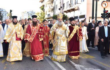 Ο Πειραιάς τίμησε τον Προστάτη του Άγιο Σπυρίδωνα (ΦΩΤΟ)