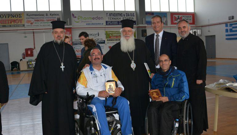 Eκδήλωση της Ι. Μ. Θηβών για την Παγκόσμια Ημέρα Ατόμων με Αναπηρία (ΦΩΤΟ)