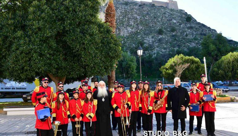 Τα Πρωτοχρονιάτικα Κάλαντα άκουσε ο Μητροπολίτης Αργολίδος (ΦΩΤΟ)