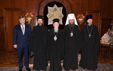 Στον Οικ. Πατριάρχη ο Μητροπολίτης Μπορισπόλ και Μπροβάρυ (ΦΩΤΟ)