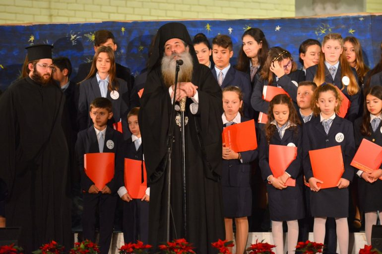 Χριστουγεννιάτικη εκδήλωση από το Γραφείο Νεότητος της Ι. Μ. Πειραιώς