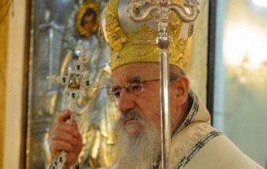 """Αιτωλίας: """"Εμπρός στην αγία Φάτνη του ταπεινού Χριστού μας"""""""