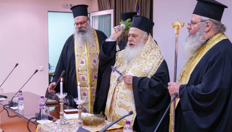 Αγιασμός στο Επιμελητήριο Ημαθίας από τον Μητροπολίτη Βεροίας (ΦΩΤΟ)