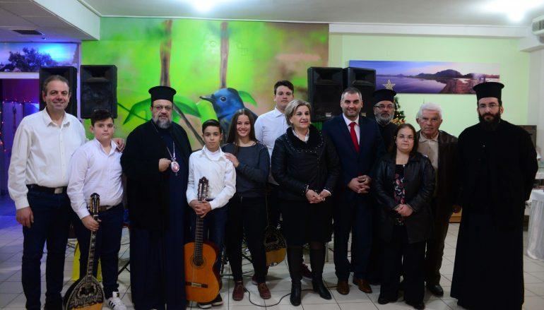 Χριστουγεννιάτικη εκδήλωση στο Άσυλο Ανιάτων της Ι. Μ. Μεσσηνίας (ΦΩΤΟ)
