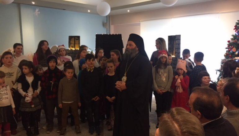 Τα Χριστούγεννα για το ΚΔΑΠ «Αρχιεπίσκοπος Ιερώνυμος Β' έφθασαν» (ΦΩΤΟ)