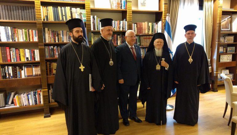 Συνάντηση Οικ. Πατριάρχη με τον Πρόεδρο του Κράτους του Ισραήλ