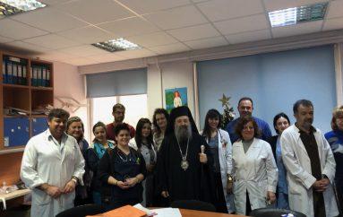 Επίσκεψη του Μητροπολίτη Πατρών σε Ιδρύματα (ΦΩΤΟ)