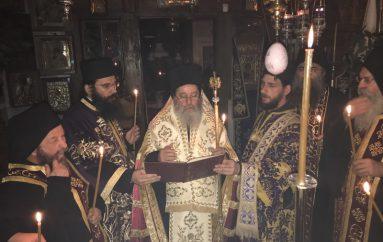 Στο Άγιον Όρος ο Επίσκοπος Κερνίτσης Χρύσανθος (ΦΩΤΟ)