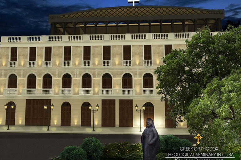 Θεολογική σχολή στην καρδιά της Αβάνας με σφραγίδα Κάστρο (ΦΩΤΟ)