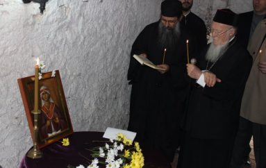 Ο Οικ. Πατριάρχης στην φυλακή της Αγ. Βαρβάρας στην Νικομήδεια (ΦΩΤΟ – ΒΙΝΤΕΟ)