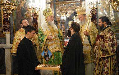 Αγρυπνία προς τιμήν των Αγίων Πορφυρίου και Ιακώβου στην Χαλκίδα (ΦΩΤΟ)