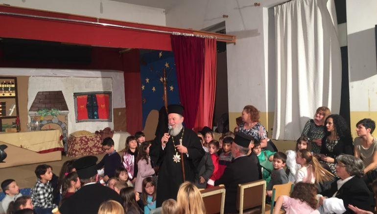 Χριστουγεννιάτικη εκδήλωση στο 1ο Δημοτικό Σχολείο Βασιλικού Χαλκίδος (ΦΩΤΟ)